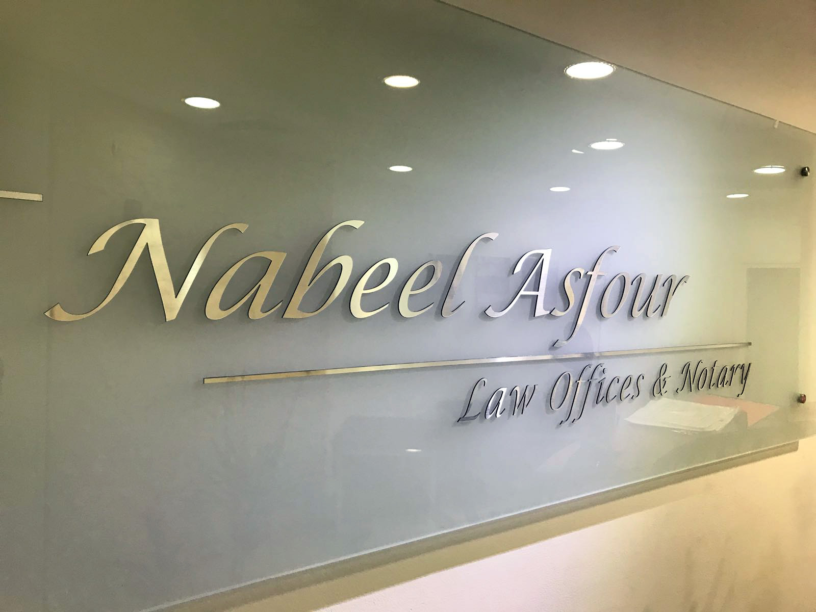Nabeel Asfour Law Firm & Notaries